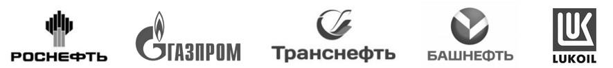 Партнеры - Торговый Дом «ГАЗСТРОЙДЕТАЛЬ»