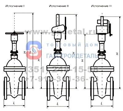 Задвижки стальные литые клиновые PN 1,6 МПа