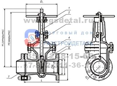 Задвижки стальные литые клиновые PN 2,5 МПа