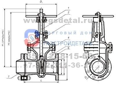 Задвижки стальные литые клиновые PN 6,3 МПа